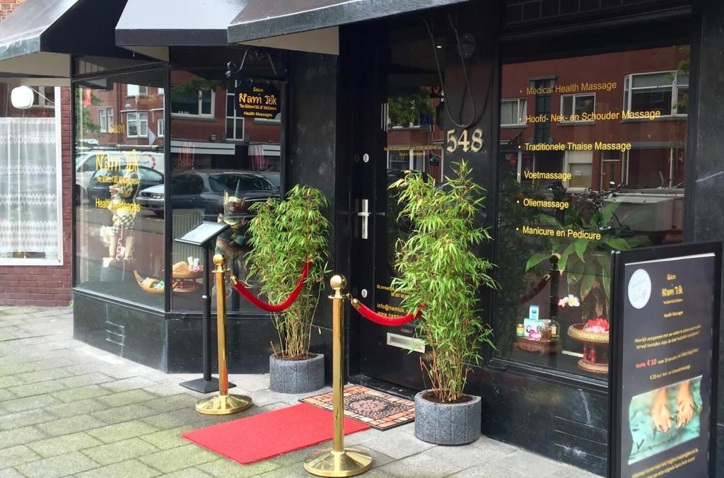 Thaise Massage Den Haag, Scheveningen, Vruchtenbuurt, Massagesalon, Vlierboomstraat, Frederik Hendriklaan, winkelcentrum De Fred, Garra Rufa, voeten visjes, Fish Spa, massages, Loosduinen, Kijkduin, health, thai, namtok, parinya kaensungnoen, voetmassage, olie, oliemassage, drukpuntmassage, welcome, expats, welkom, expat, . #massage #wellness #relaxing #healthy #massagetherapy #denhaag #thehague #vruchtenbuurt #defred_denhaag #scheveningen #statenkwartier #massagesalon #salonnamtok #namtok #namtokscheveningen #namtokmassage #zwangerschapsmassage #prenatalmassage #oilmassage #thaimassage #thaimassages #footmassage #expatdenhaag #expatsdenhaag #expatthehague #oliemassage #health #thaisemassage #expatsthehague #onlinebooking